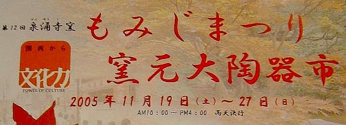 11gatu_0021
