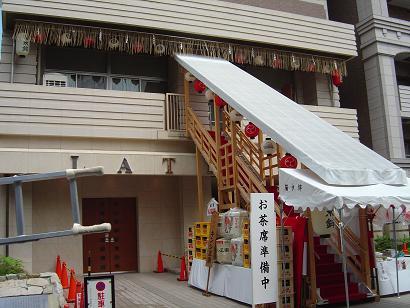 hokomawari1