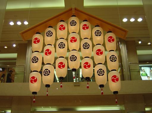 hokomawari4