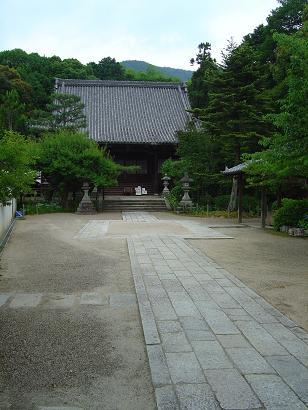 itigonji_0301
