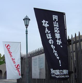 nanbonomondya