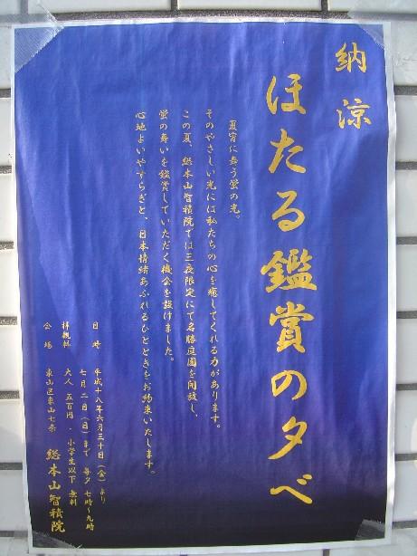 06kikyo_0101