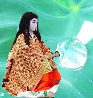 Tuyusikibu