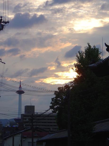 Kyotokikan