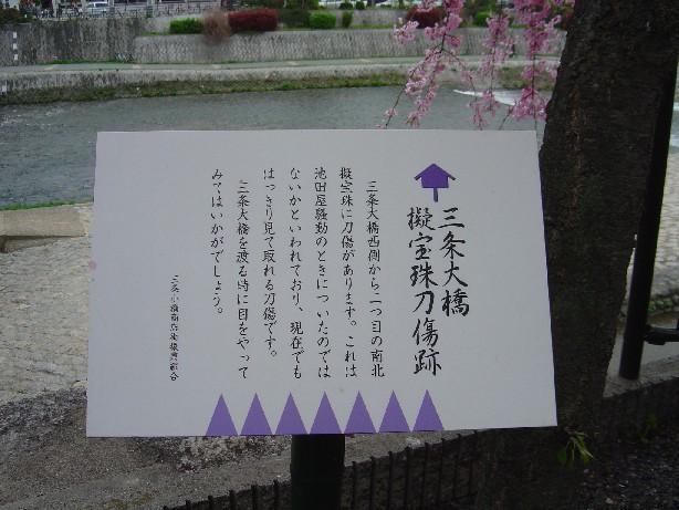 Harukamogawa_0181