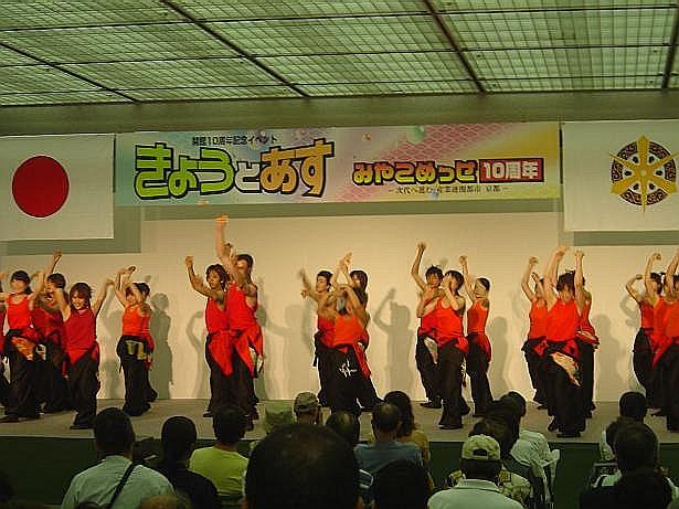 Miyakomesse_0071