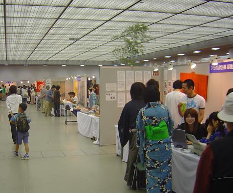 Miyakomesse_0081