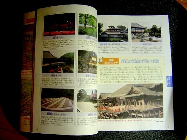 Miyakomesse_0221
